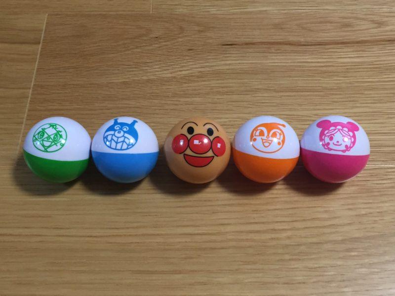 5つのボール