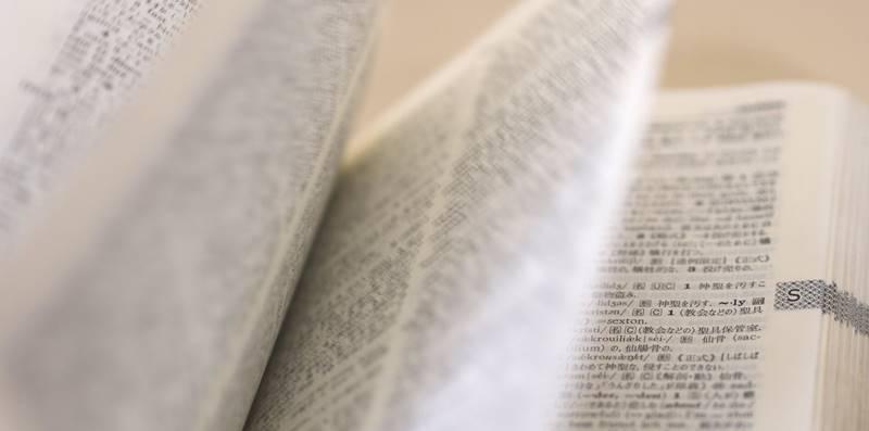 学生という言葉の定義