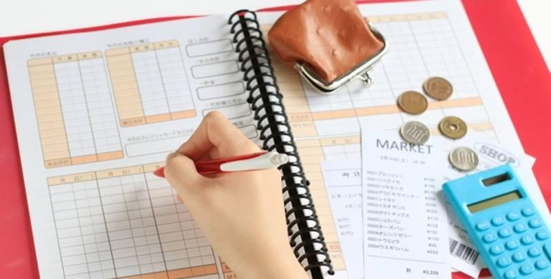 家計簿から節約の方法を考える