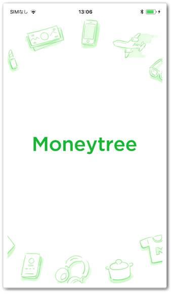 Moneytreeの起動画面