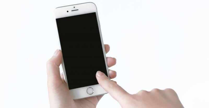 携帯の家計簿アプリ