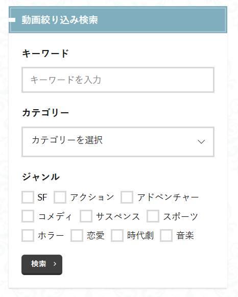 動画検索例