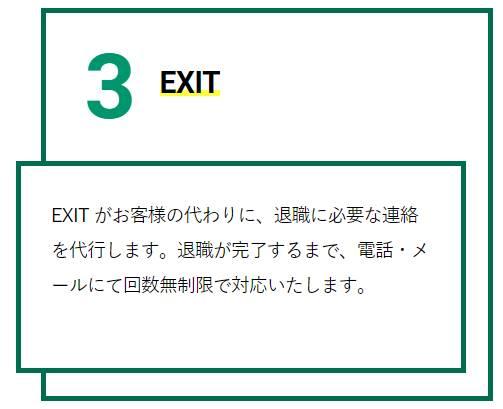 ステップ 3