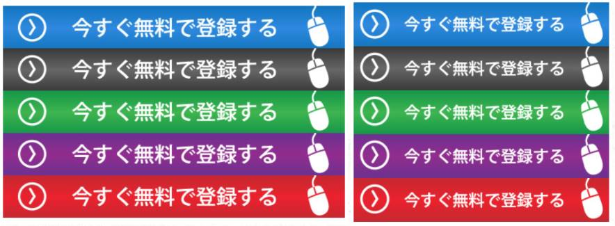 画像タイプのボタン
