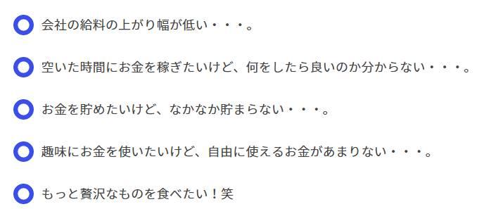 リストサンプル①:丸リスト / 青