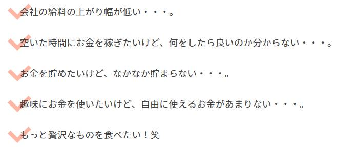 リストサンプル③:被せチェック / 赤