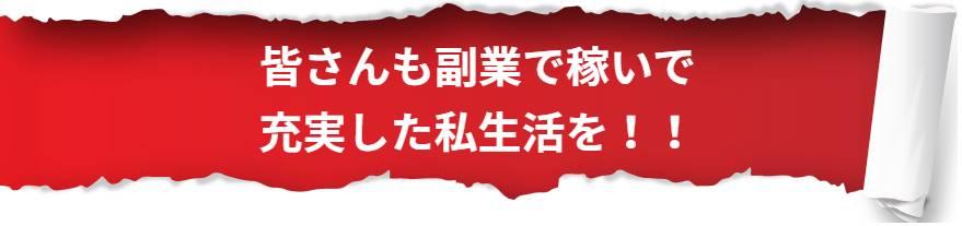 目立つパーツサンプル②:ライン / 赤
