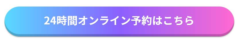 ボタンサンプル①:丸型 / モダン / カラフル