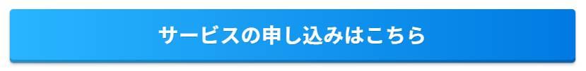ボタンサンプル②:四角 / モダン / 水色