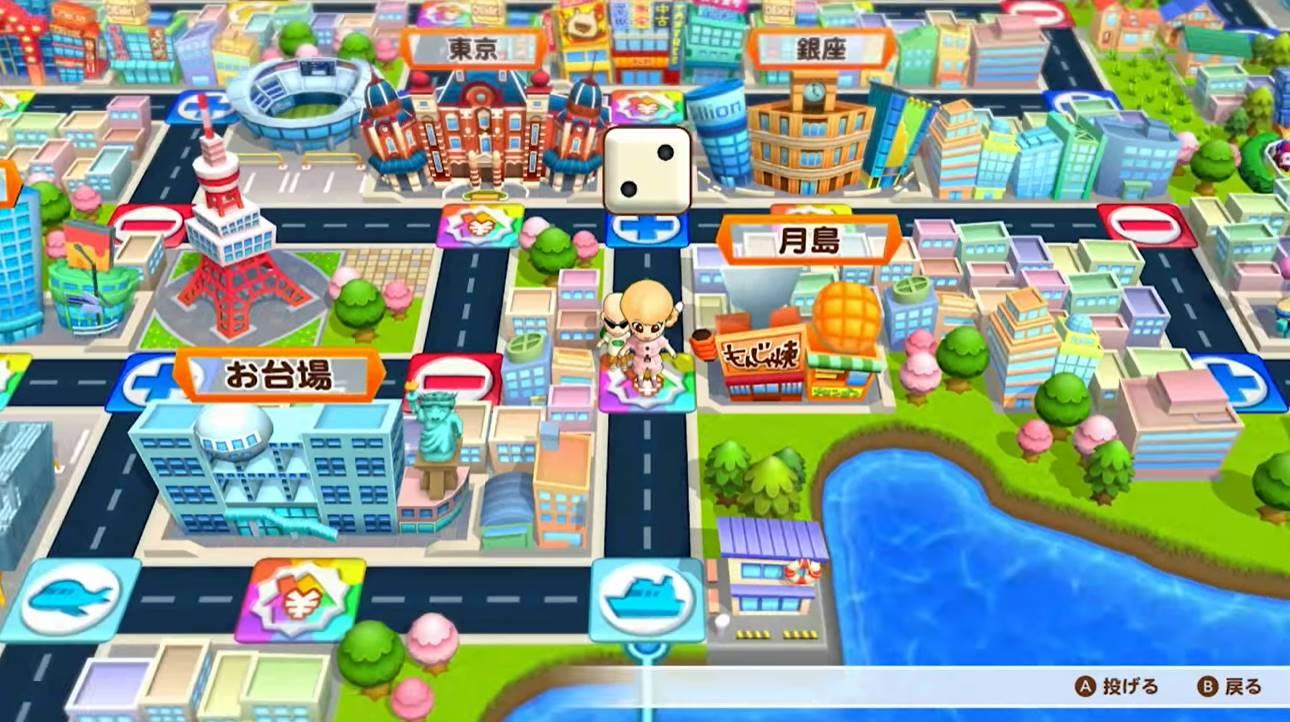 「ビリオンロード」のゲーム画面