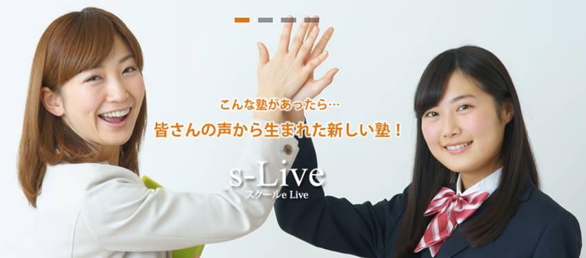 s-Live