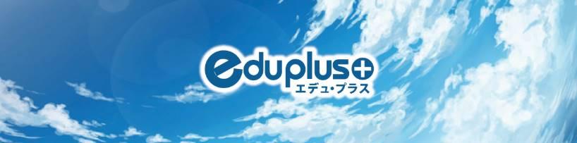 eduplus+