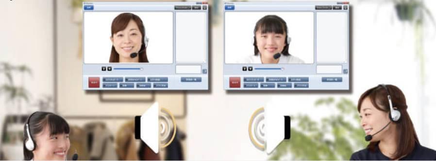 映像・音声をリアルタイムで発信