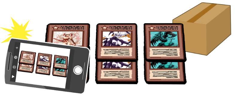 カードの撮影