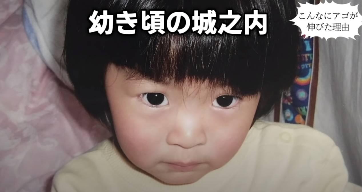 城之内さんの子どもの頃の写真