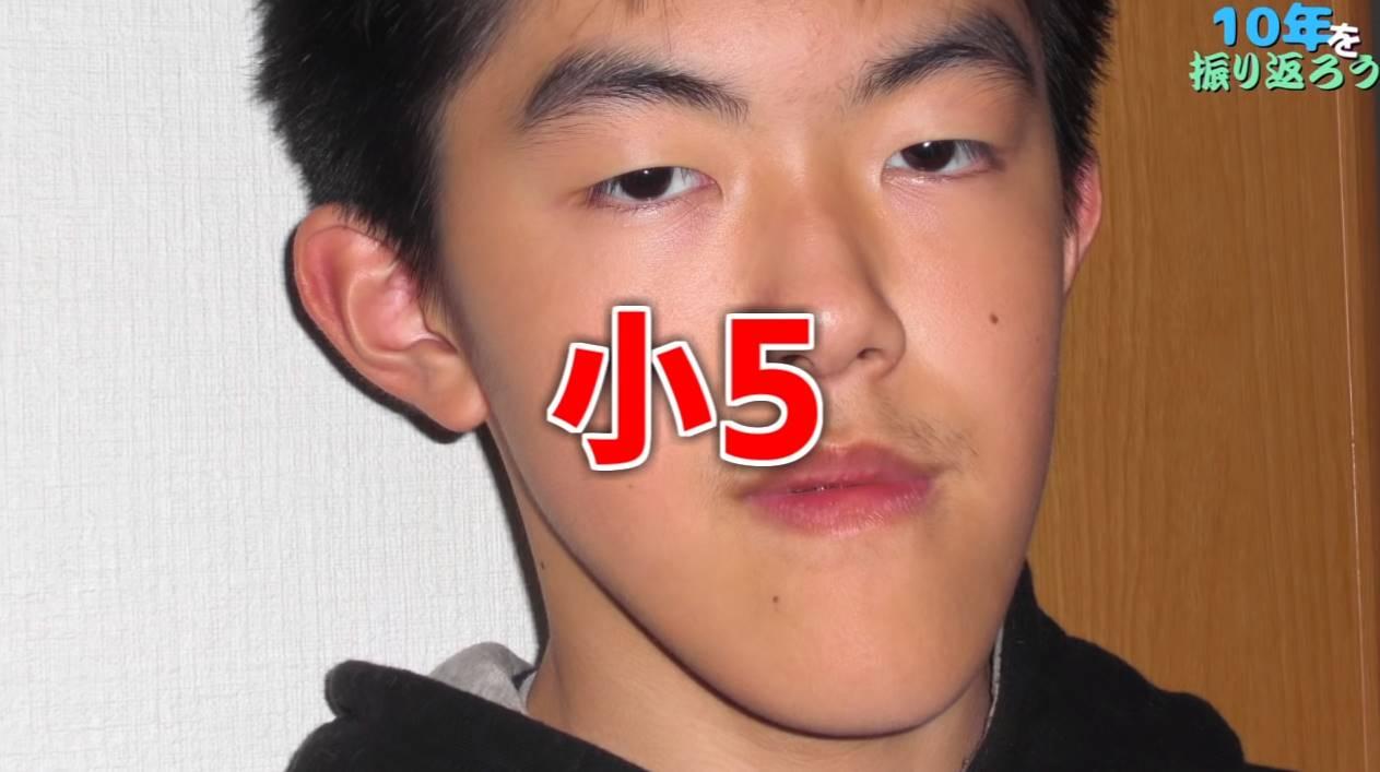 小学校5年生の写真